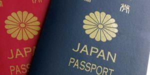パスポート「日本国税関 JAPAN PASSPORT」(写真)UK留学情報センター
