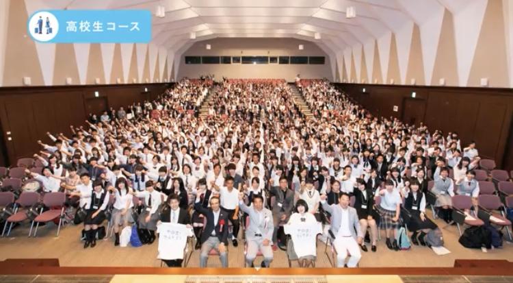 トビタテ!留学JAPAN4